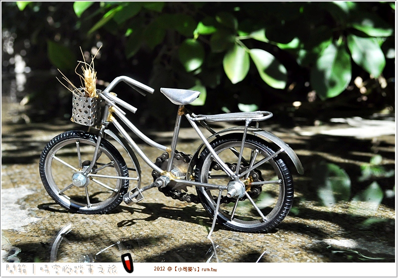 2012小司麥-腳踏車 (27)