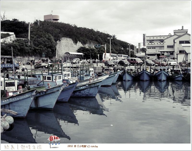 2012小司麥-綠島之旅 (4)