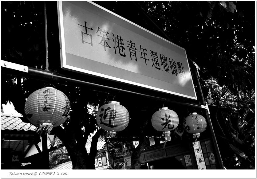2012小司麥-板頭村 (37)