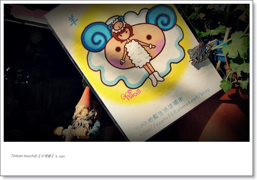 小司麥-明信片 (1)