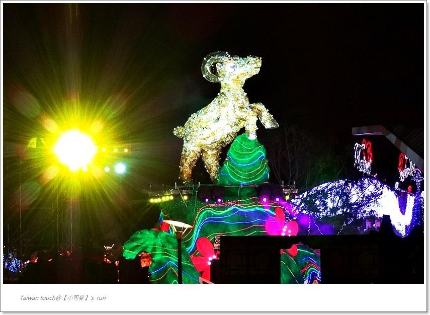 小司麥-台北燈節 (7)