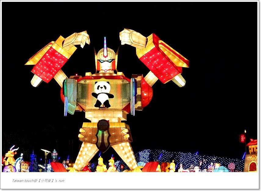 小司麥-台北燈節 (3)