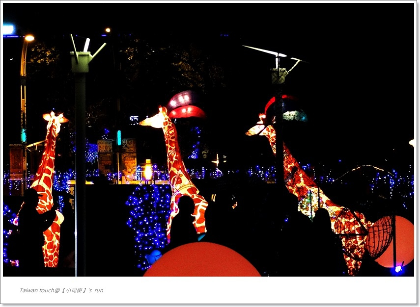 小司麥-台北燈節 (14)