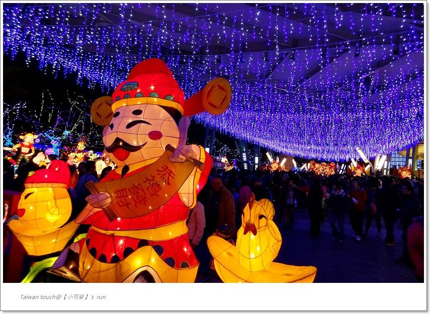 小司麥-台北燈節 (24)