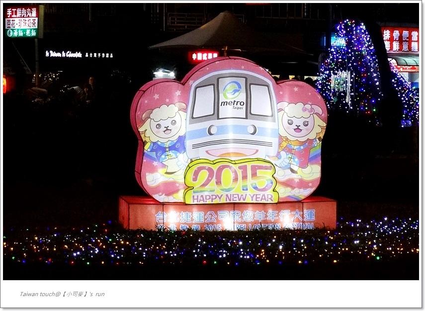 小司麥-台北燈節 (2)