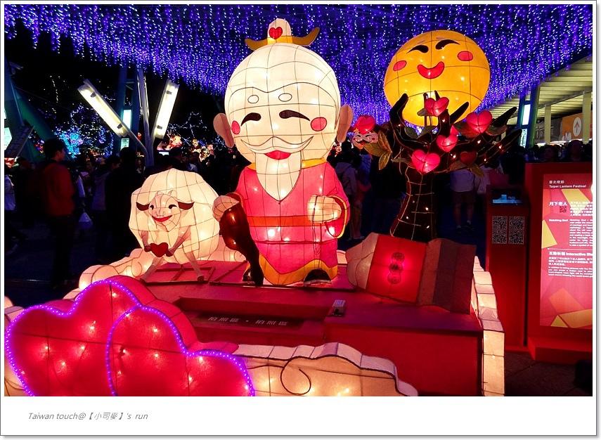 小司麥-台北燈節 (25)
