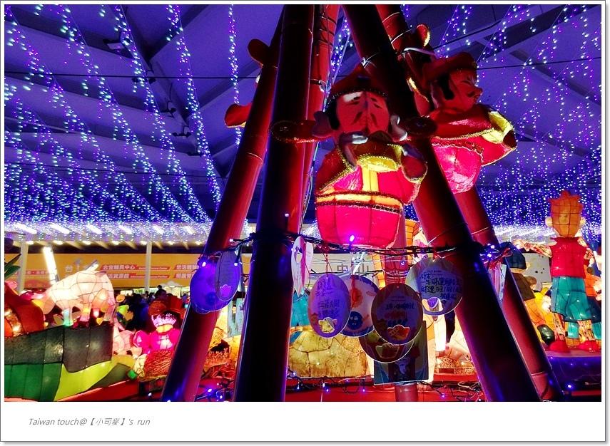 小司麥-台北燈節 (20)