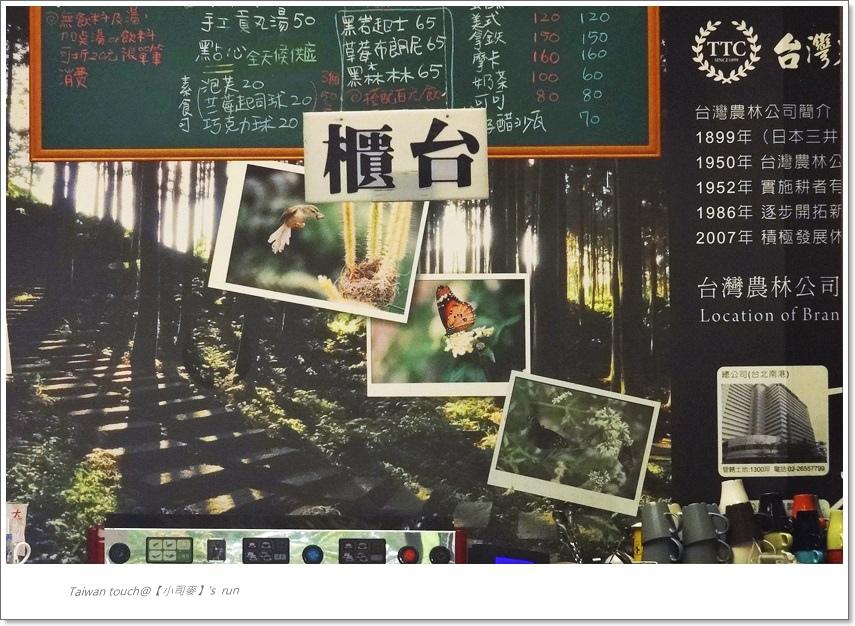 小司麥-熊空t (2)