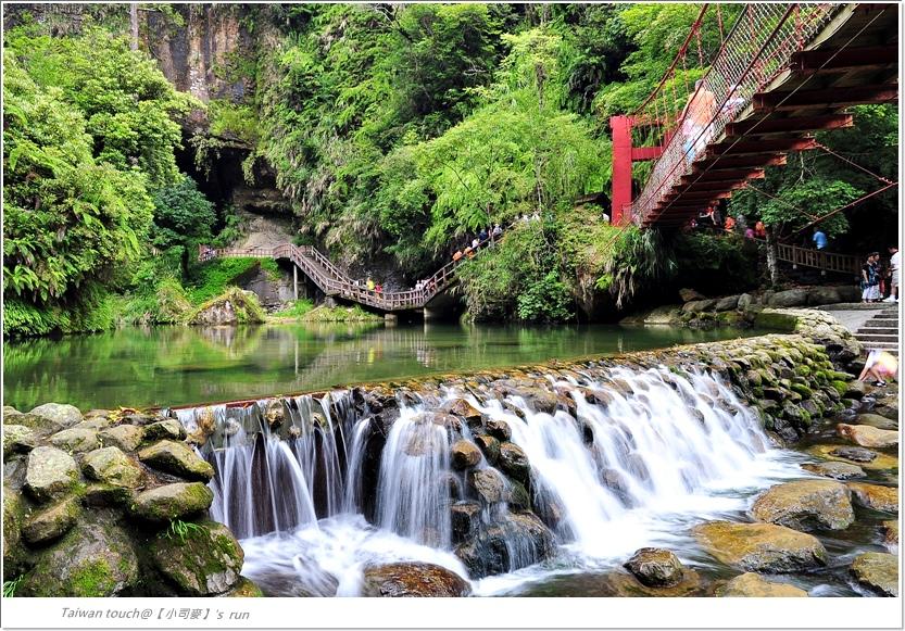 小司麥-杉林溪 (4)