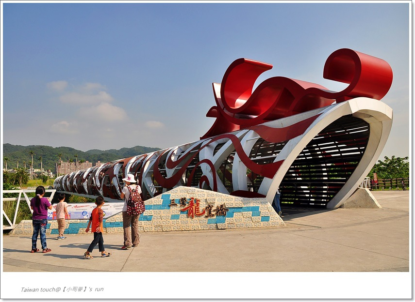 小司麥-龍窯橋 (18)