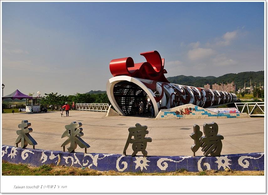 小司麥-龍窯橋 (17)