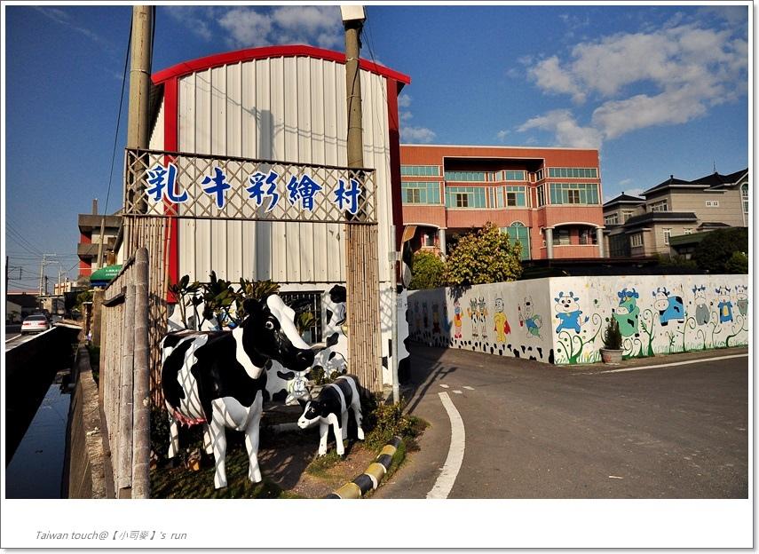 小司麥-乳牛彩繪 (11)