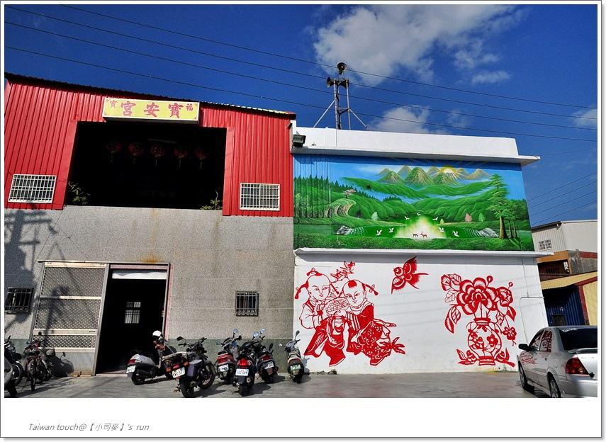 小司麥-乳牛彩繪 (3)