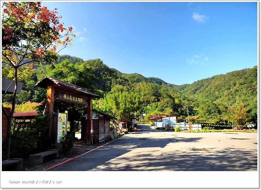 小司麥-內灣 (3)