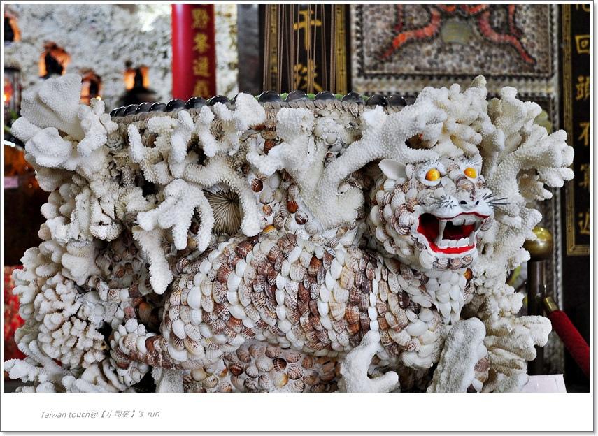 小司麥-貝殼廟 (2)