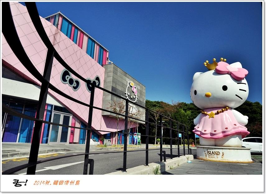 小司麥-Kitty (1)
