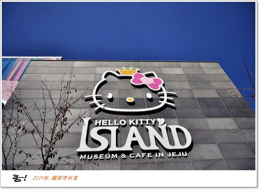 小司麥-Kitty (10)