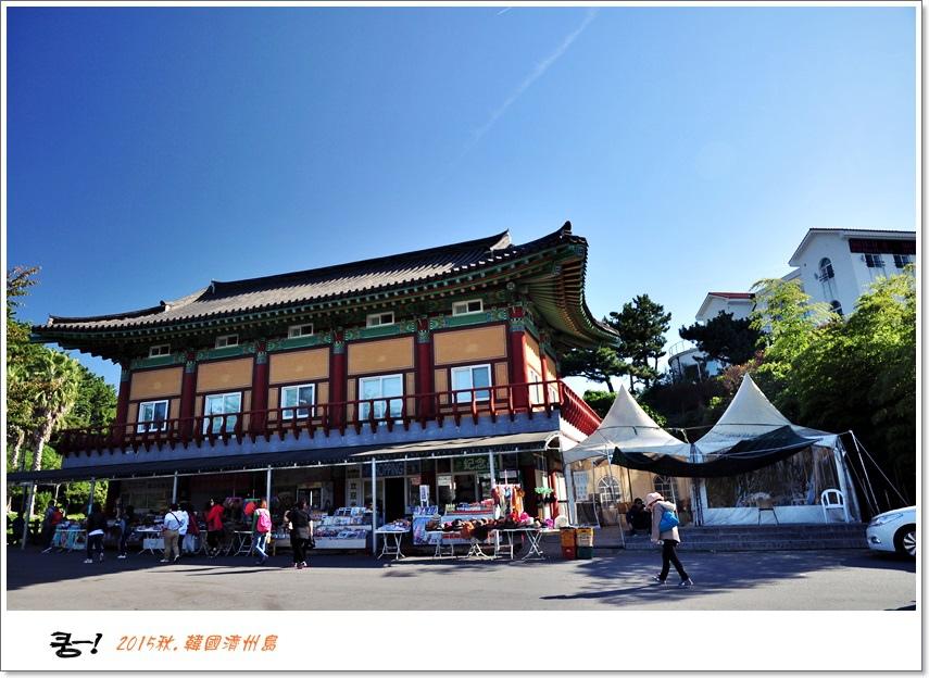 小司麥-藥泉寺 (2)