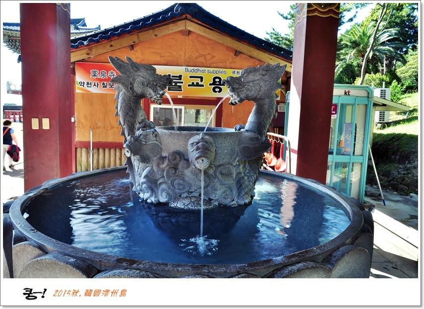 小司麥-藥泉寺 (35)