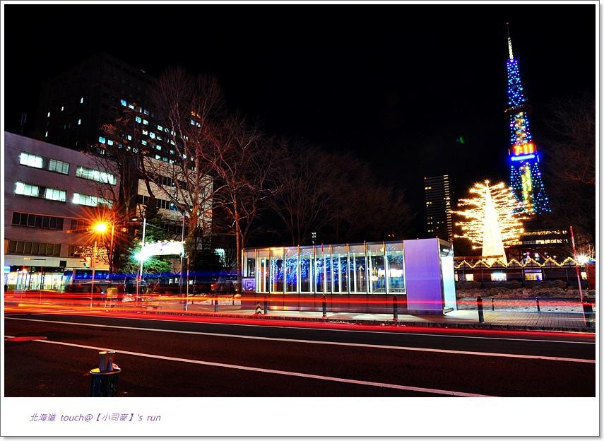小司麥-北海道(白色燈節) (1)