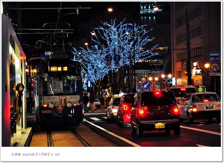 小司麥-北海道(白色燈節) (12)