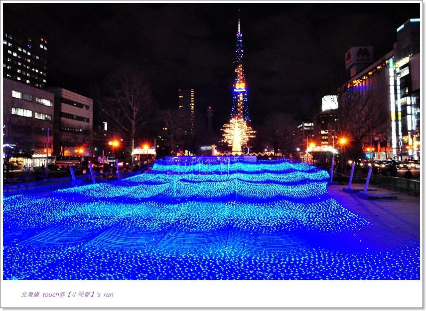 小司麥-北海道(白色燈節) (21)