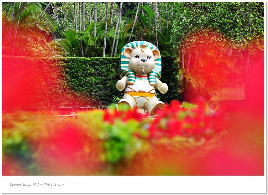 小司麥-泰迪熊 (1)