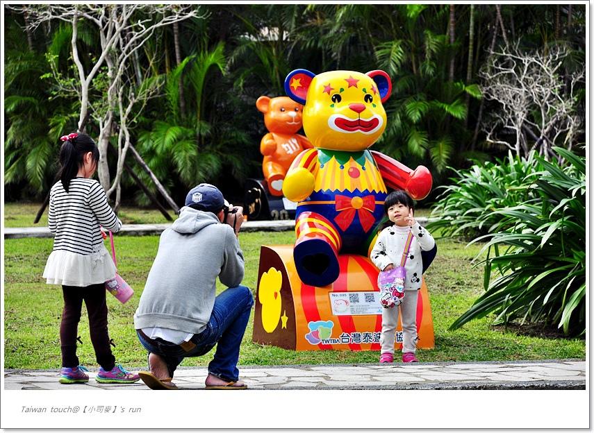 小司麥-泰迪熊 (40)
