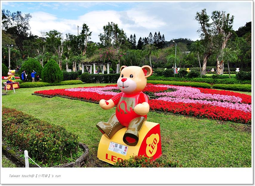 小司麥-泰迪熊 (36)