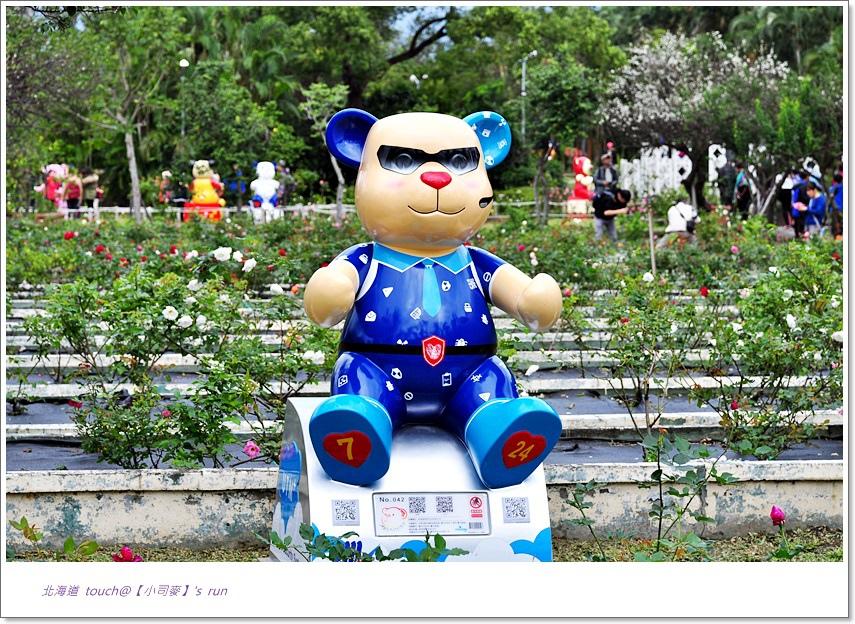 小司麥-泰迪熊 (42)