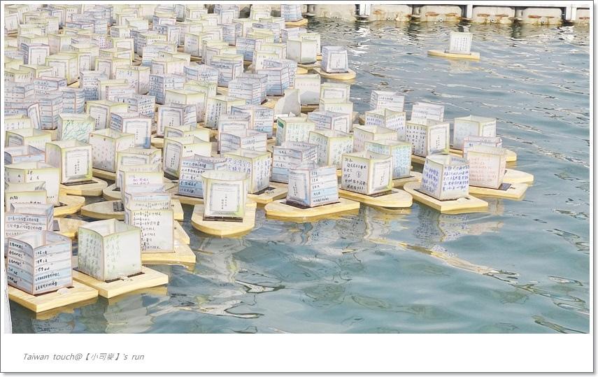 小司麥-水燈 (1)
