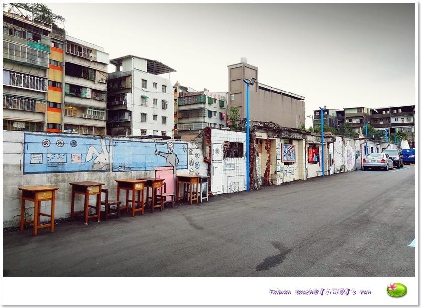 小司麥-莒光四村 (25)