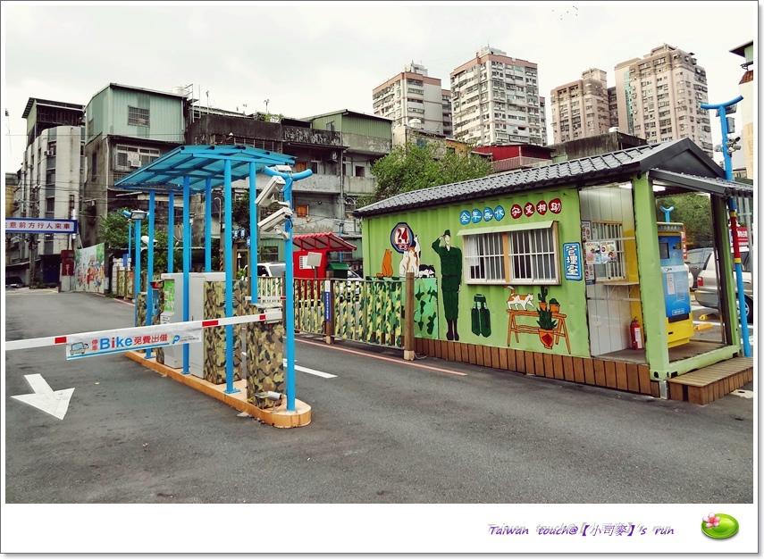小司麥-莒光四村 (23)