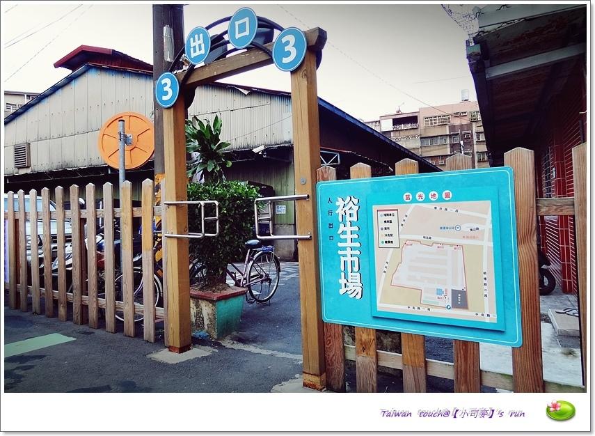 小司麥-莒光四村 (43)