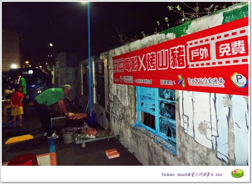 小司麥-莒光四村 (53)