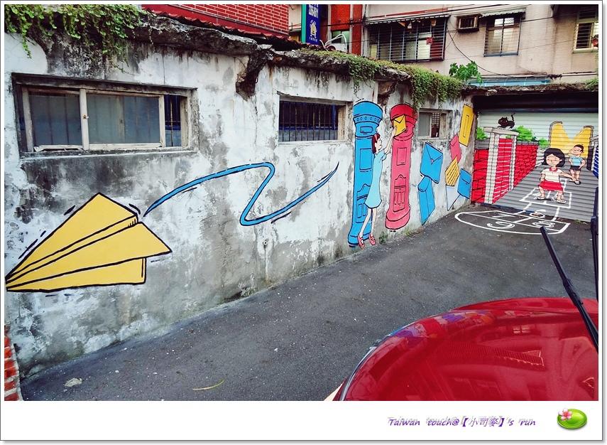 小司麥-莒光四村 (33)