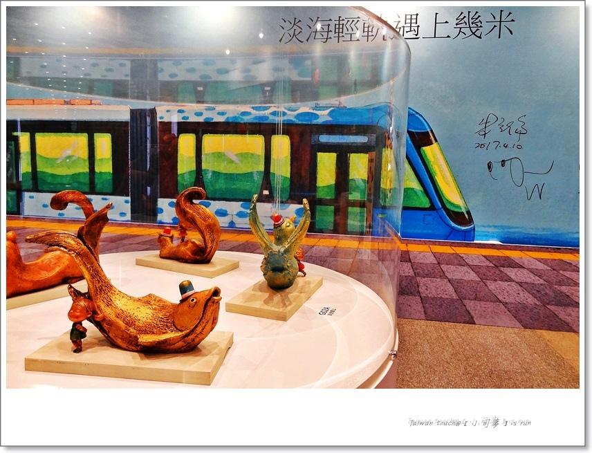 小司麥-幾米輕軌 (10)
