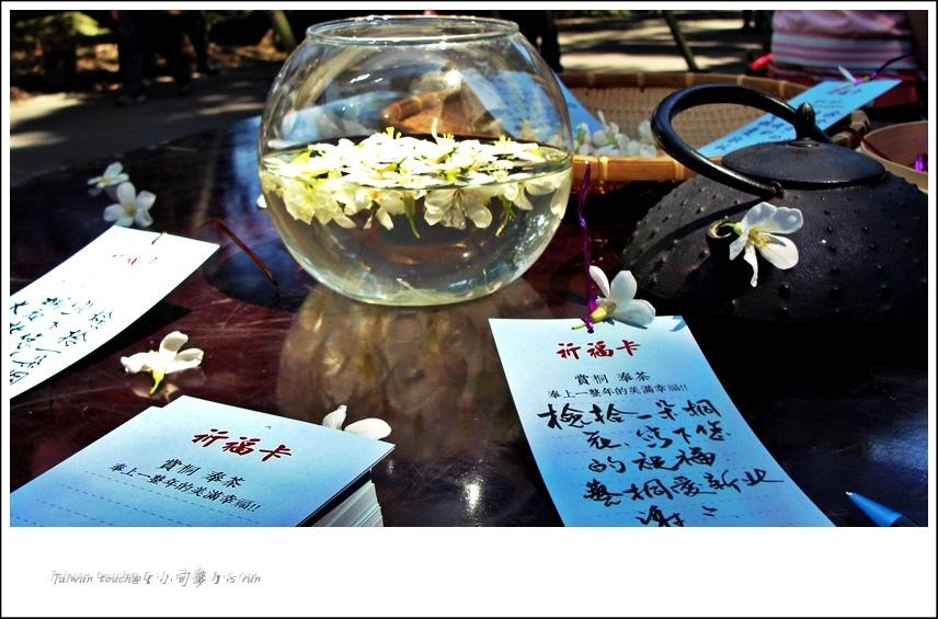 小司麥-土城桐花 (3)