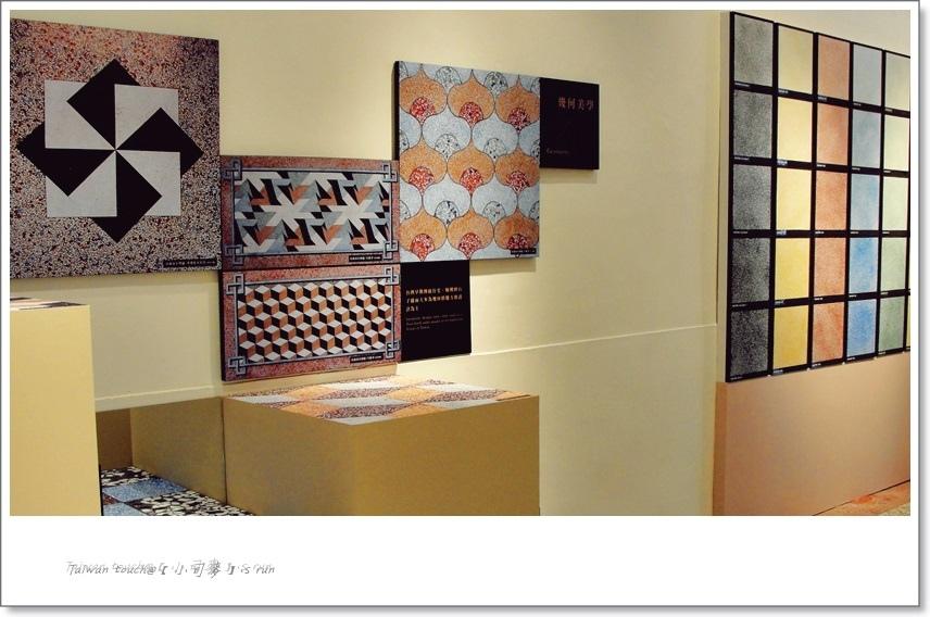 小司麥-207博物館  (11)