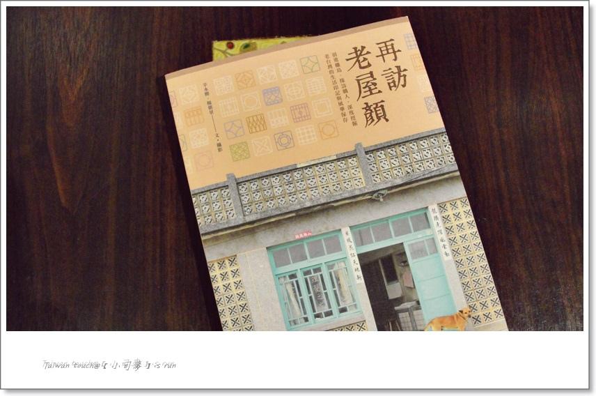 小司麥-207博物館  (21)