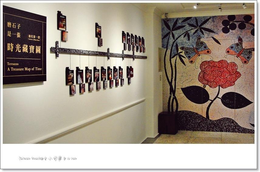 小司麥-207博物館  (30)