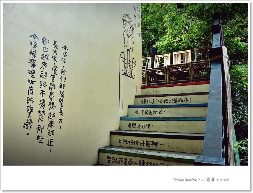 小司麥-大山北月 (58)