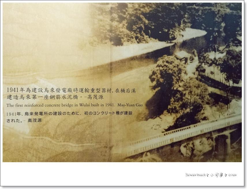 小司麥-~DSC03297