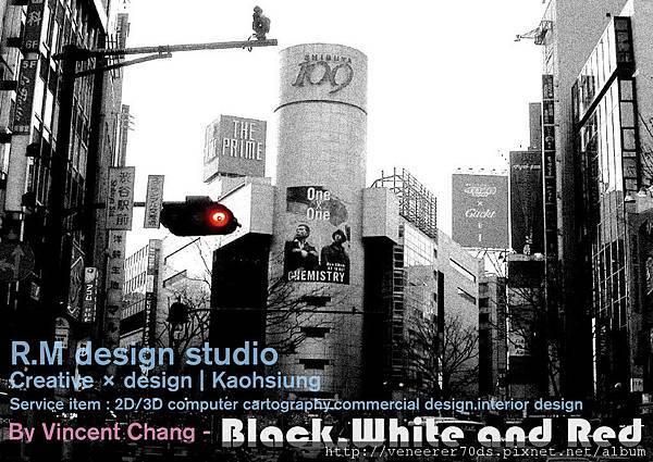 shibuya_3-黑白紅_1_1