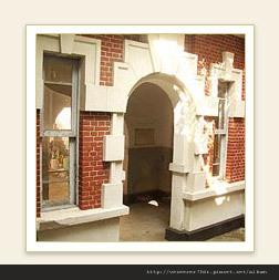 圓拱(Scheme Arch)與平拱(Flat Arch)