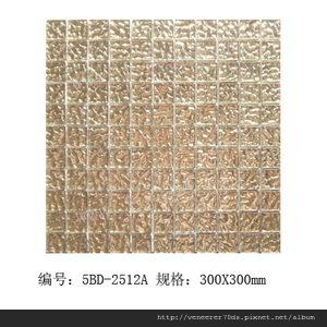 玻璃马赛克镀金系列(5BD-2512A)