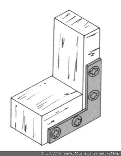 角鐵接合1