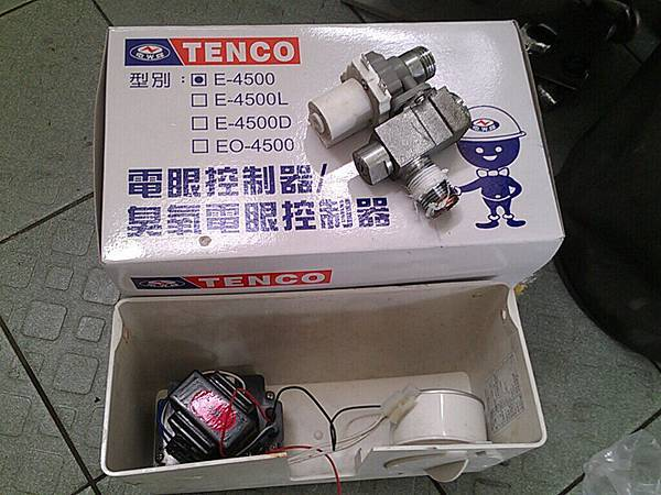小便斗電子感應器2