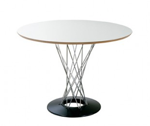 Noguchi Dining Table 餐桌