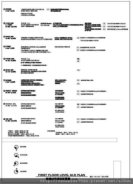 07-25組合 1_頁面_2
